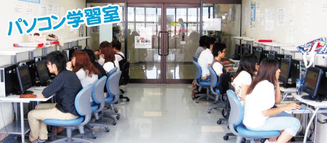 中国 自動車 学校 中国自動車学校 合宿免許なら運転免許トロッカ!